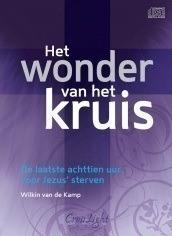 Het_wonder_van_h_5349b971ce84c